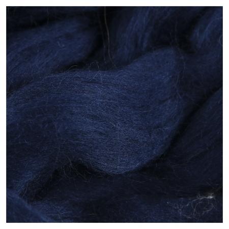 Шерсть для валяния (173 синий), 50 г  Камтекс