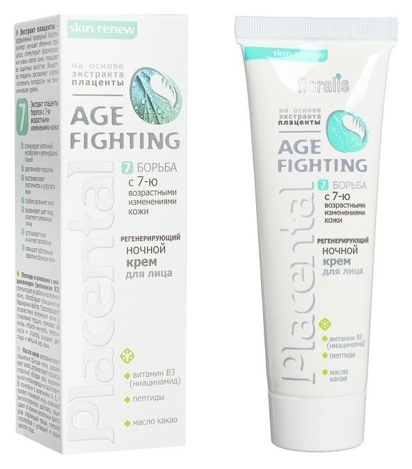 Регенерирующий ночной крем для лица Placental Age-fighting  Floralis