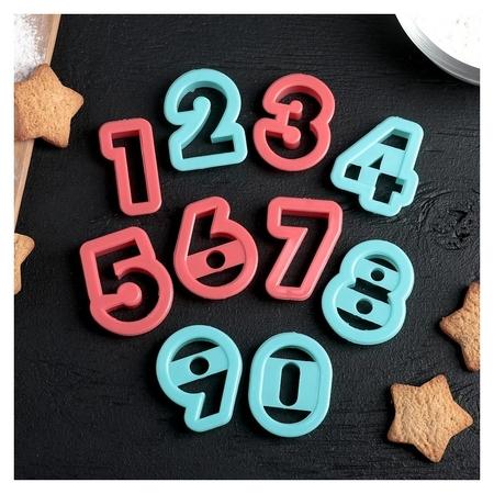 """Набор форм для вырезания печенья """"Цифры"""", 10 шт  Доляна"""