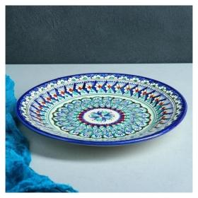 Тарелка плоская 27см  Риштанская керамика