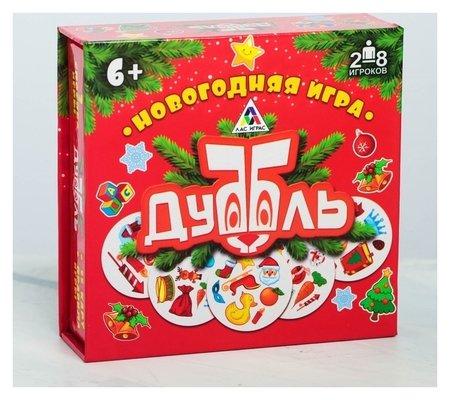 Новогодняя игра «Дуббль», в подарочной упаковке  Лас Играс
