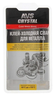 Клей холодная сварка для металла AVS Avk-107, 55 г  AVS
