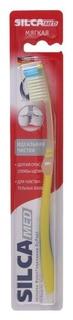 Зубная щетка Silcamed Soft, мягкая,1 шт  SILCA