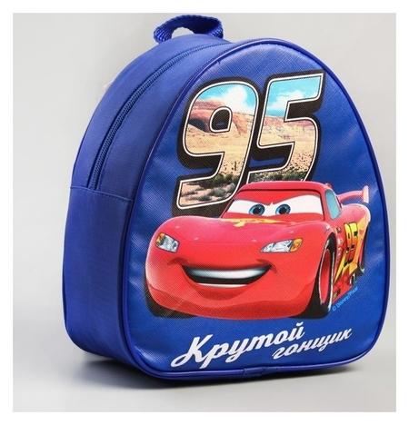 Детский рюкзак кожзам «Крутой гонщик», тачки, 21 х 25 см  Disney