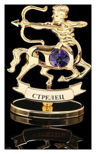 Сувенир знак зодиака «Стрелец», 9,5×4×6,5 см, с кристаллом сваровски  Swarovski Elements