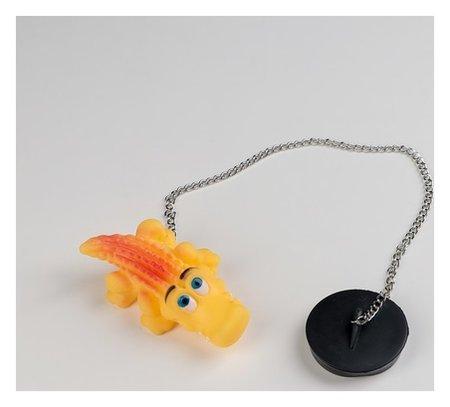 Пробка для ванны с игрушкой «Крокодил», D=4,8 см, цепочка 40 см  Доляна