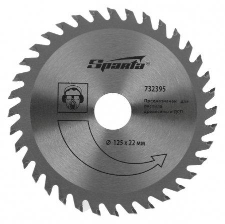 Пильный диск по дереву Sparta, 125 х 22 мм, 36 зубьев  Sparta