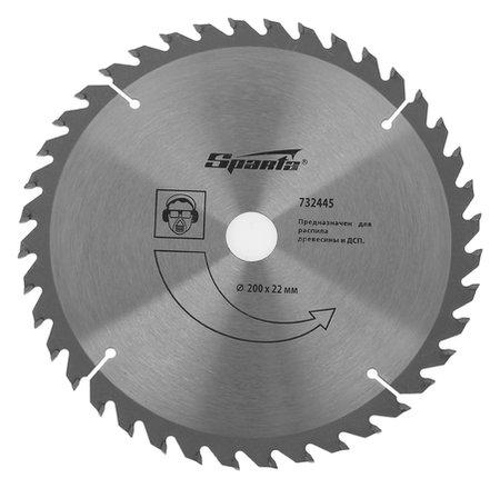 Пильный диск по дереву Sparta, 200 х 22 мм, 40 зубьев  Sparta