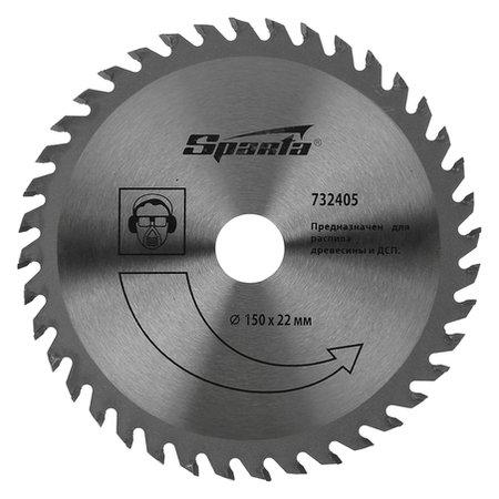 Пильный диск по дереву Sparta, 150 х 22 мм, 40 зубьев  Sparta