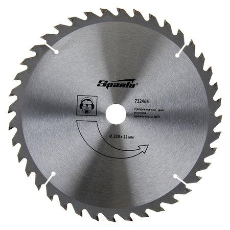 Пильный диск по дереву Sparta, 230 х 22 мм, 40 зубьев  Sparta