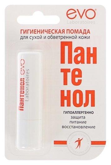 Помада губная гигиеническая Пантенол  EVO laboratoires