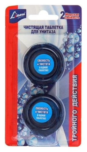 Чистящая таблетка для унитаза Liaara Морская свежесть, 2 шт. × 50 г Liaara