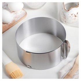 Форма разъёмная для выпечки кексов и тортов с регулировкой размера 16-20 см  Доляна