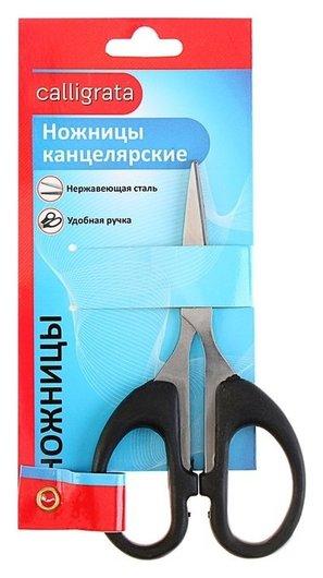 Ножницы канцелярские, 13.5 см, «Офис», пластиковые ручки, европодвес  Calligrata