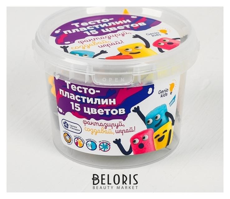 Тесто-пластилин, 15 цветов Genio Kids