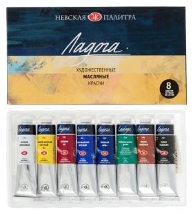 Набор художественных масляных красок «Ладога», 8 цветов, 18 мл, в тубах  Невская палитра