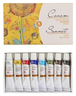 Набор художественных масляных красок «Сонет», 8 цветов, 10 мл, в тубах  Невская палитра