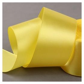 Лента атласная, 50 мм × 33 ± 2 м, цвет жёлтый №015  Гамма