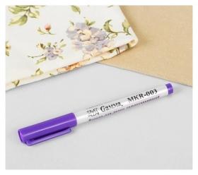 Маркер для ткани, самоисчезающий, цвет фиолетовый  Gamma