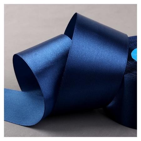 Лента атласная, 50 мм × 33 ± 2 м, цвет синий №095  Gamma