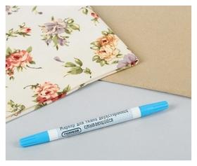 Маркер для ткани, смывающийся, двусторонний, цвет голубой  Gamma