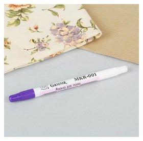 Маркер для ткани, самоисчезающий, с корректором, цвет фиолетовый  Gamma