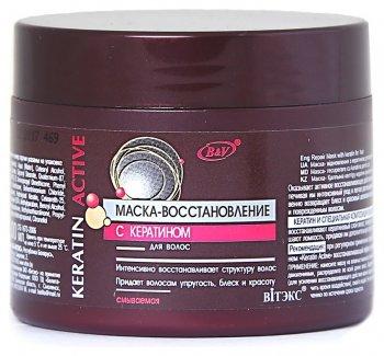 Маска-восстановление для волос