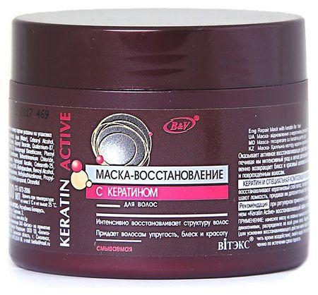 Маска-восстановление для волос  Белита - Витекс