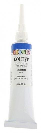 Контур по стеклу и керамике Decola, 18 мл, синий  Невская палитра