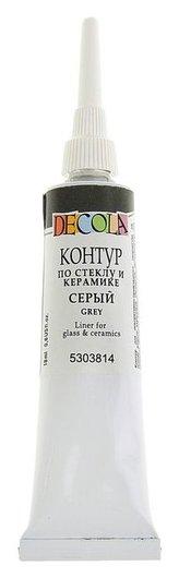 Контур по стеклу и керамике Decola, 18 мл, серый  Невская палитра