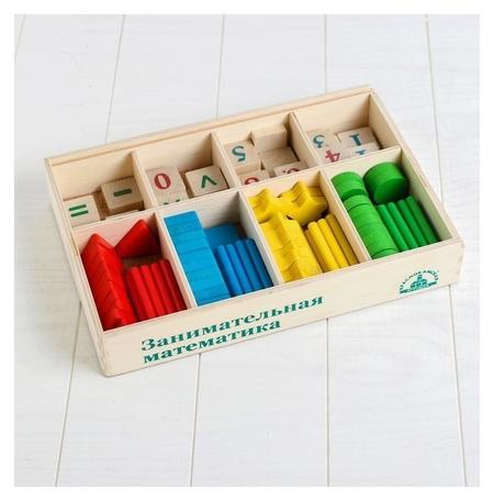 Счётный материал «Занимательная математика»  Краснокамская игрушка