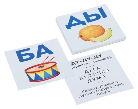 Развивающие карточки «Умный малыш: читаем слоги твёрдо»  Издательство Айрис-пресс