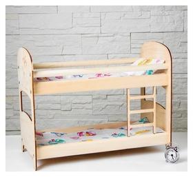 Кроватка классическая №3 «2-х ярусная», с постельным бельём