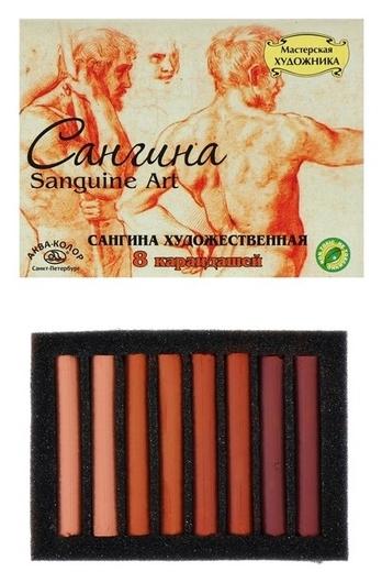 Сангина художественная «Аква-колор», светлая/тёмная, 4 цвета, 8 штук, в картонной коробке  Аква-колор