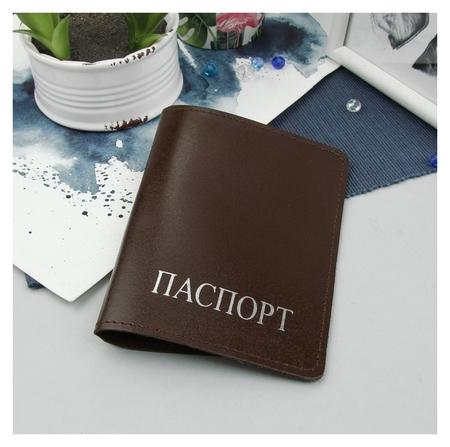 Обложка для паспорта, цвет коричневый гладкий  Cayman