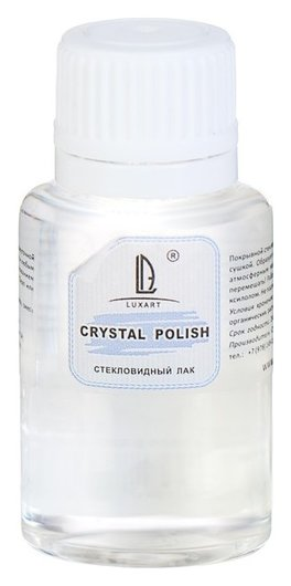 Лак стекловидный глянцевый 20 мл Luxart Crystalpolish, спиртовая сонова, не липкий  Luxart