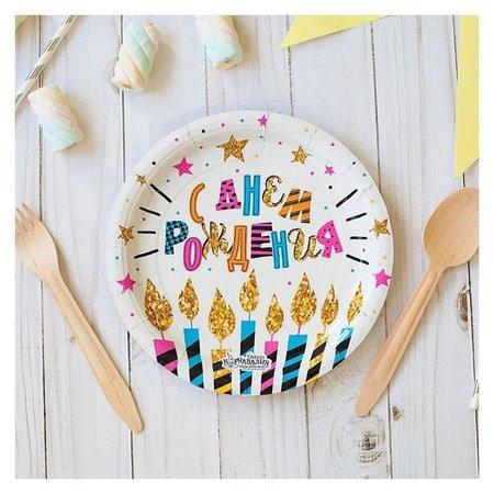 Набор тарелок бумажных «С днём рождения», свечи и звёзды, 18 см, 6 шт.  Страна Карнавалия