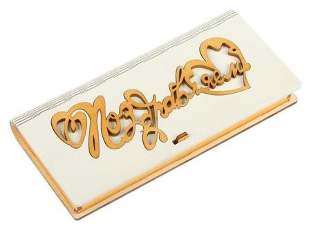 """Конверт деревянный """"Поздравляем"""" Сердечки 17 х 8,5 х 2 см  Стильная открытка"""