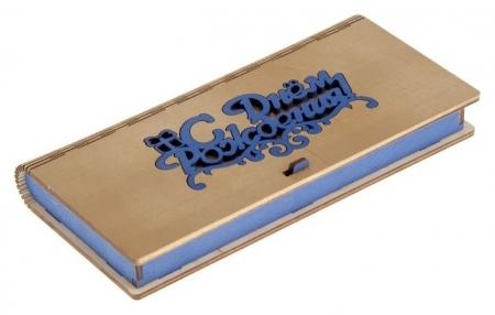 """Конверт деревянный """"С Днем Рождения!"""" Подарок 17 х 8,5 х 2 см  Стильная открытка"""