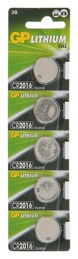 Батарейка литиевая GP, Cr2016-5bl, 3В, блистер, 5 шт.  GР