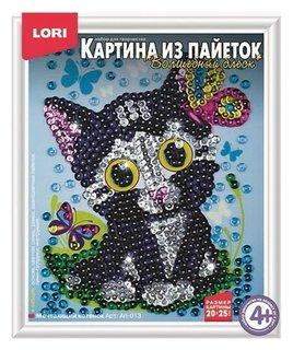 "Картина из пайеток ""Мечтающий котёнок""  Lori"