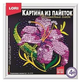 """Картина из пайеток """"Сиреневая лилия""""  Lori"""