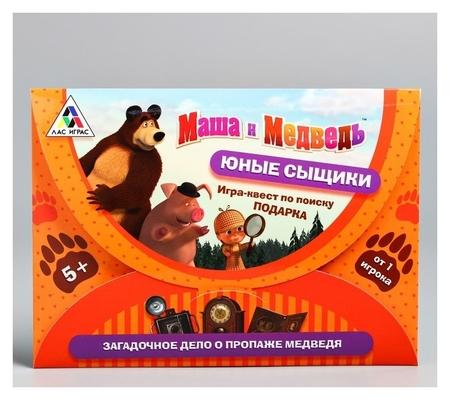 """Игра-квест по поиску подарка """"Юные сыщики"""", маша и медведь  Маша и Медведь"""