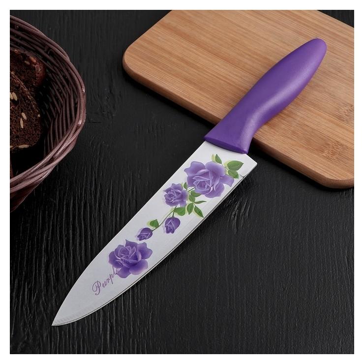 Нож кухонный с антиналипающим покрытием «Сиреневая роза», лезвие 20 см  Доляна