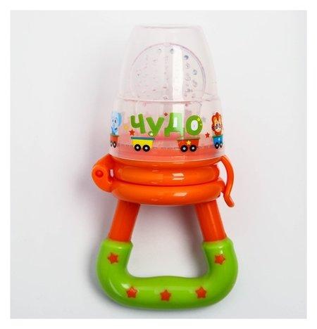 Ниблер «Чудо», с силиконовой сеточкой, цвет оранжевый  Mum&baby