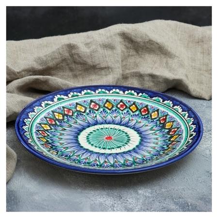 Тарелка плоская 25см Риштанская керамика
