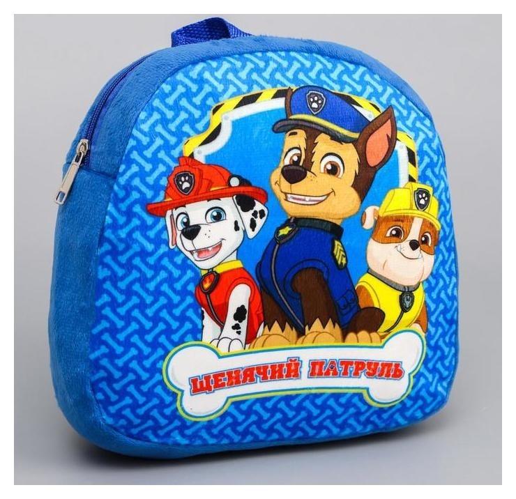 Щенячий патруль. рюкзак детский плюшевый «Лучшие друзья», 24,5 X 24,5 см  Paw patrol