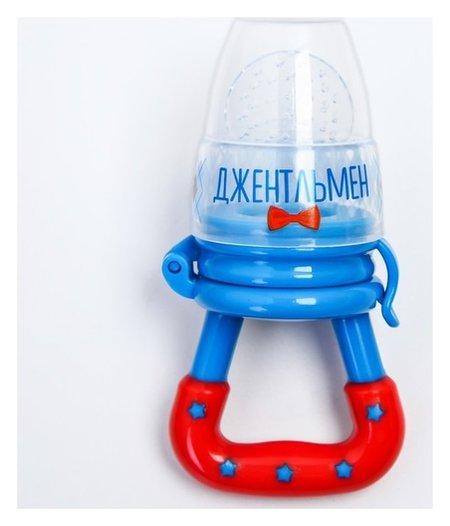 Ниблер «Джентльмен», с силиконовой сеточкой, цвет голубой  Mum&baby