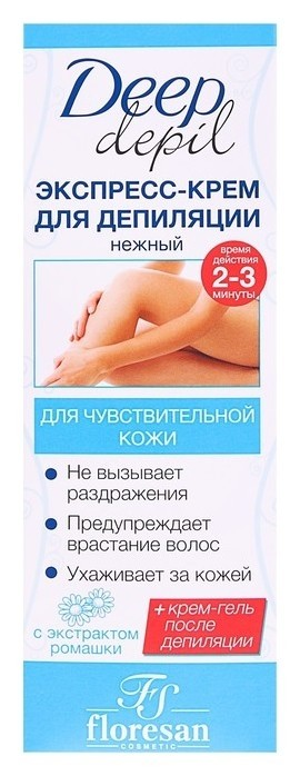 Нежный экспресс-крем для депиляции с экстрактом ромашки для чувствительной кожи  Флоресан (Floresan)