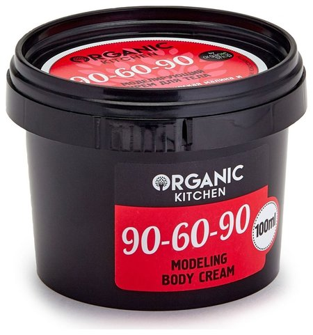 "Крем для тела моделирующий ""90-60-90""  Organic Kitchen"